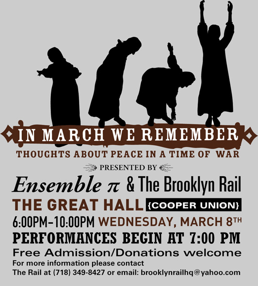brooklynrailinmarch.jpg