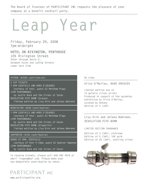 participant-LeapYearInvite.jpg